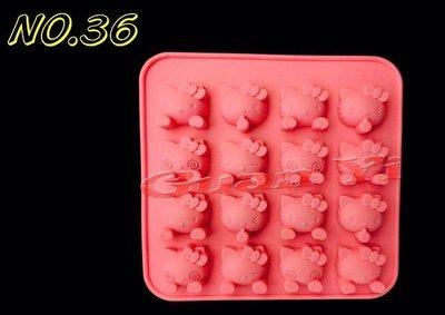 ~冠亦 ~矽膠模 16孔不同表情Kitty貓 符合美國FDA 無毒環保 皂模 蛋糕模 巧克力模 餅乾模