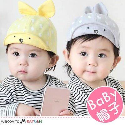 HH婦幼館 寶寶立體兔耳朵造型帽 遮陽帽 棒球帽【2Z133E670】