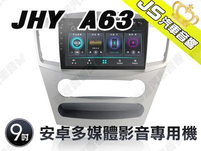 勁聲汽車音響 JHY A63 MITSUBISHI 9吋 2005~2013 GRUNDER  安卓影音專用機