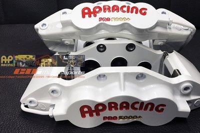 AP PRO 5000+ CP-5060 廣泛競技六活塞卡鉗 對應355/380mm 玩色 玩出自我風格  / 橙大國際