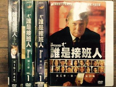 【 LECH 影音專賣坊~*】誰是接班人 第2季~7季THE APPRENTICE DVD 影集