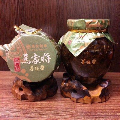 金門第一品牌 百年老店 『馬家麵線』官方網路商店 團購美食 馬家將系列 - 菩提醬