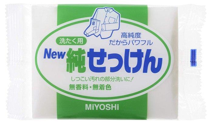 【東京速購】MIYOSHI 無添加 洗衣專用 純石鹼洗衣皂