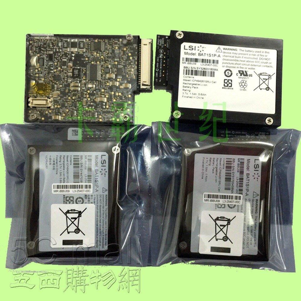5Cgo【權宇】LSI iBBU09備份電池 適9265/9266/9270/9271/9285原裝一年保不含線 含稅