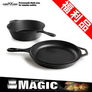 【推薦+】MAGIC 10吋魔法組合萬用鍋福利品 P086-IRON503A--Z (炒鍋.不沾鍋.平底鍋.廚房鍋具)
