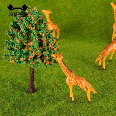 滿250發貨)SUNNY雜貨- 野生仿真塑膠動物模型 小長頸鹿 靜態擺件模型進食狀#模型#建築材料#DIY