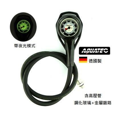 Aquatec PG-450 壓力錶組(含錶套護管套)