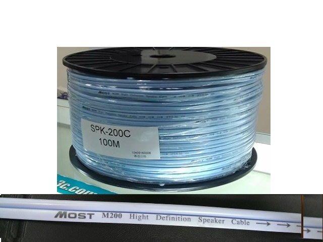 鈞釩音響~台灣製AXE 喇叭線~SPK-200C.粗蕊銅絲發燒線