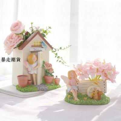 精選 北歐創意花仙子花盆可愛微景觀多肉植物花盆栽送女孩閨蜜生日禮物