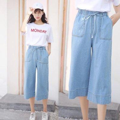 中大尺碼 七分闊腿褲直筒夏季新款七分牛仔褲寬松韓版學生bf百搭 st2447