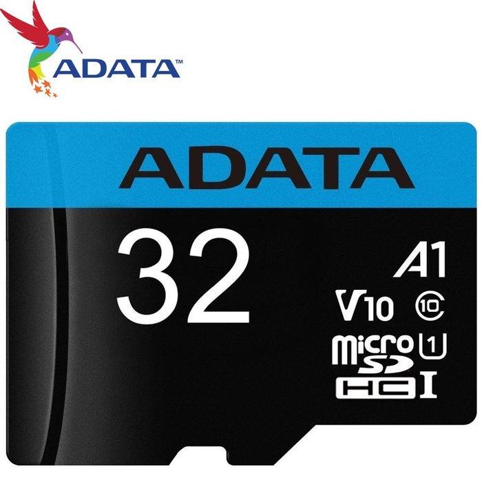 ADATA 威剛 32G 32GB 100MB/s microSD microSDHC TF U1 A1 V10 記憶卡