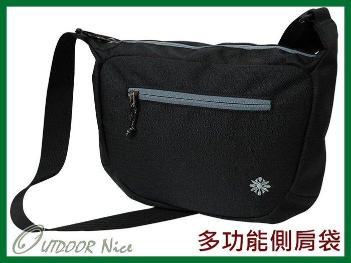 山林MOUNTNEER 多功能實用側肩袋 11EC05 黑/灰 側背包 肩背包 斜背包 OUTDOOR NICE
