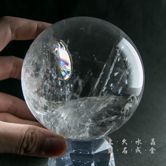 『上久水晶』【頂級天然白水晶球】【1284.5公克】【9.8公分】【清透度85%↑】白水晶球零售/批發