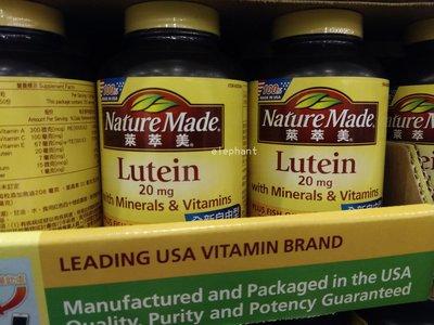 好市多 Nature Made萊萃美 葉黃素20毫克複合膠囊 (每罐150粒)