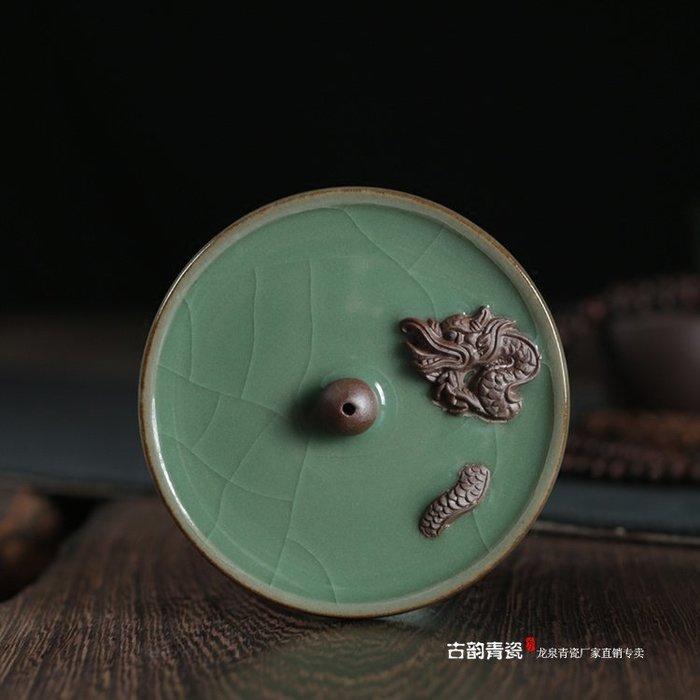 瓷雙龍戲珠線香爐香插陶瓷創意檀香香爐茶道香道香座包郵