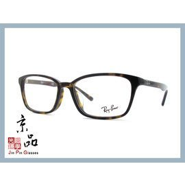【RAYBAN】RB5327D 2012 玳瑁色 亞洲版 雷朋光學眼鏡 旭日公司貨 JPG 京品眼鏡