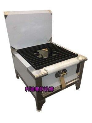 《利通餐飲設備》 ~厚板平口爐 單口~ 單口高湯爐 ~1口平口湯爐 一口