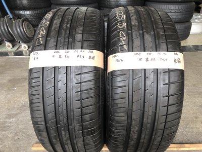 兆賀中古胎- 205/50/16 米其林 PS3