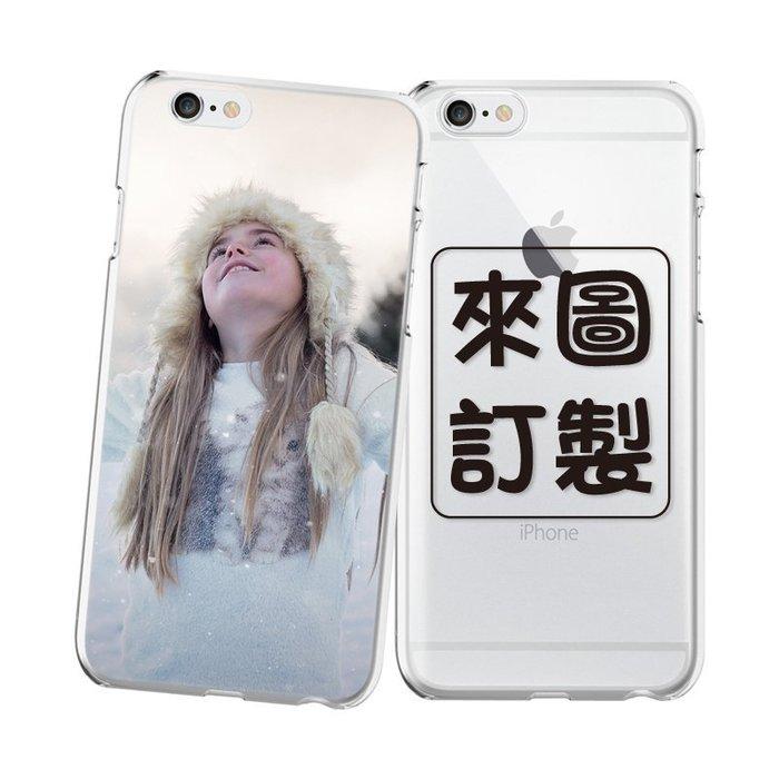 巧繪網 客製化手機殼 TPU軟殼 iPhone6 / 6s