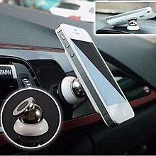 100% 全新 360度旋轉 磁石 車用 多用途 手機架 電話座 慳位不阻視線