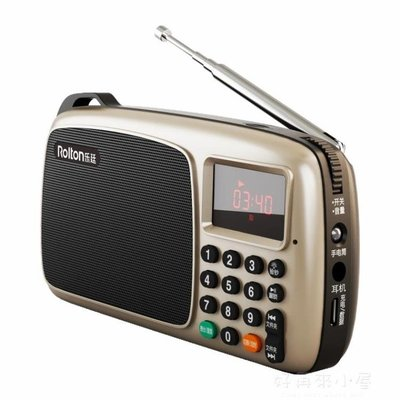 Rolton/樂廷 T301全波段收音機老人充電便攜式老年迷你fm半導體