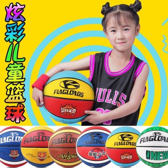 幼兒園兒童PU軟皮籃球小學生耐磨五號小孩4-567號花式藍球拍拍球