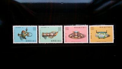 台灣郵票-民國71年-特184 古代砝瑯器郵票(七十一年版) -4全