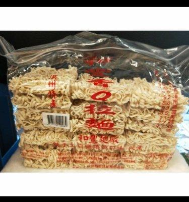 【麵系列3】和豐香Q拉麵🎉一包1800g🎉$100🎉喜歡可下單💕