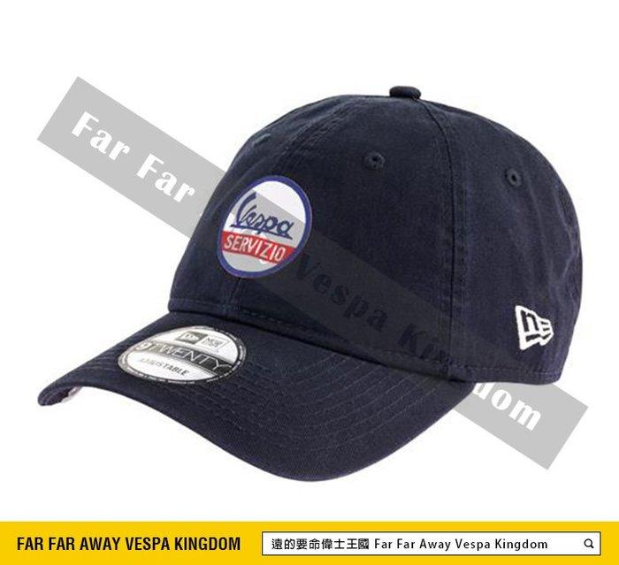 遠的要命偉士王國 Vespa 原廠 Servizio New Era 棒球帽 9forty