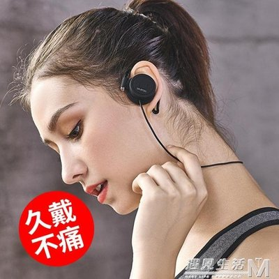 BT501無線藍芽耳機掛耳式頭戴跑步運動雙耳音樂耳掛式耳麥  igo