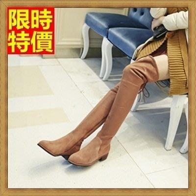 長靴 過膝女靴子-時尚性感顯瘦繫帶流行真皮女馬靴4色71ab2[獨家進口][米蘭精品]