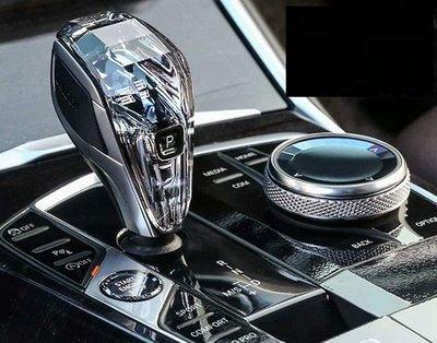 【樂駒】BMW G20 G21 原廠 水晶 排檔頭 Crystal Handle 改裝 內裝升級 精品