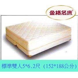 金格名床 美背LUXURY 高彈性獨立袋裝彈簧床標準雙人5*6.2尺《分期零利率》 KING KOIL