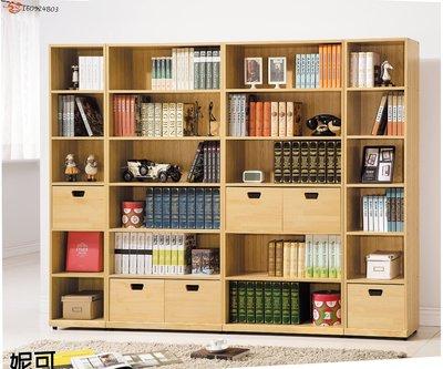 北歐鄉村風格書櫃