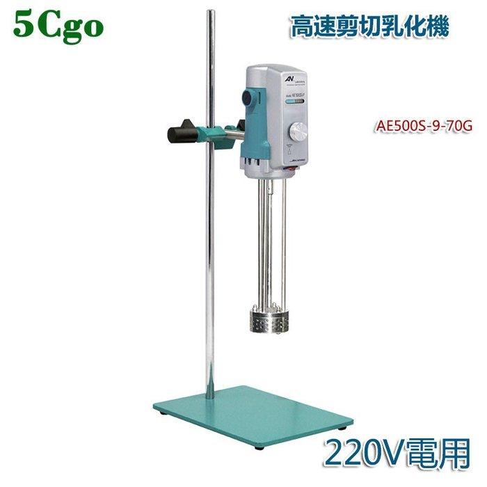 5Cgo【批發】含稅 乳化機均質機實驗室分散高速剪切乳化機220V定時可調速 575558423257