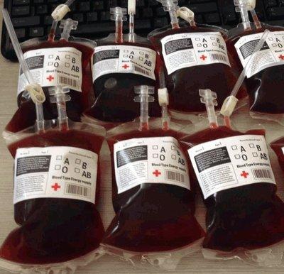 【NF244血漿飲料袋】全新二代雙管飲料袋 血漿袋 果汁能量包裝塑膠袋 吸血鬼日記 萬聖節佈置 PARTY PUB啤酒袋