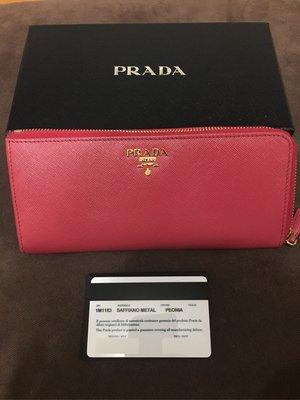 (降價在送)Prada Saffiano 1M1183 防刮牛皮 L型拉鍊長夾 -玫瑰桃粉色系(送SMN萬用皂)