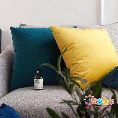 沙發枕頭黃色抱枕飄窗靠墊長方形靠枕北歐客廳抱枕套不含芯正方形