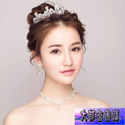 新娘皇冠 意卡佐新娘頭飾韓式結婚盤髮飾品婚紗配飾皇冠髮飾【大都會團購】