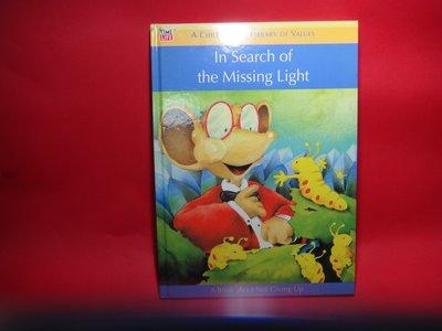 【愛悅二手書坊 03-55】In Search of the Missing Light