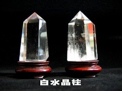 水晶柱 (化解穿心煞、樑煞)1對-請老師淨化加持並附上安置說明和安置時間(每根晶柱95-110公克)【有現貨】