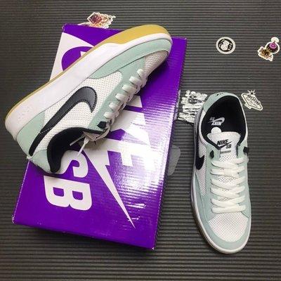Nike SB Adversary Light Dew 藍白黑 CJ0887-300