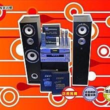 下殺六折!!音圓最新伴唱機組合音響原售價55000元現在只賣35800只限來店自取不寄送才有享特惠價有門市可試唱