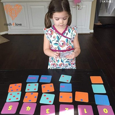「Y.K小鋪」 美國MATHFORLOVE數學思維游戲兒童寶寶TINY POLKA DOT親子益智玩具SJ983