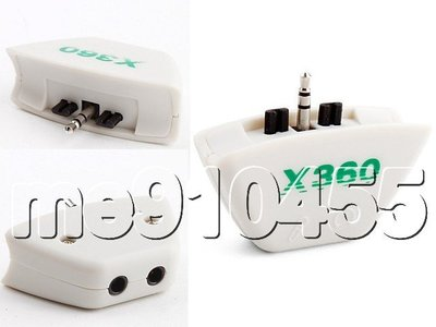 XBOX360 耳機轉換器 耳機轉接器 耳機轉換座 xbox360 耳機轉換插口 轉換器 轉接頭 耳機麥克風插座 有現貨