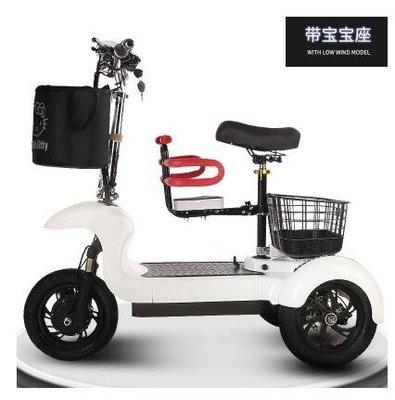 電動車 迷妳電動三輪車成人折疊電動車小型女性代步車接送孩子新款電瓶車 DF女孩