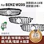 【SD祥登汽車】BENZ賓士 W205 C系列 改款後...