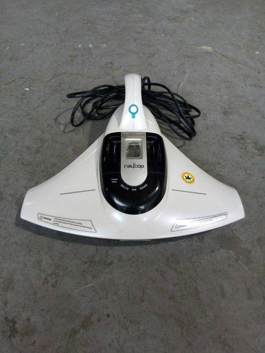 二手家具全省收購(大台北冠均 五股店)二手貨中心--Raycop紫外線殺菌吸塵器 Y-042807