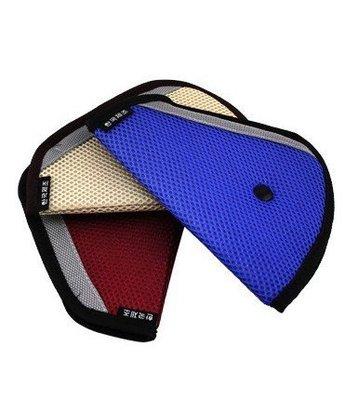 【童心屋】防勒脖三角固定套 帶固定器 兒童網眼安全帶  三角固定器 安全帶護套 三角安全帶套 安全帶調節器 兒童安全座椅