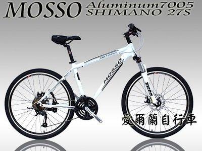 【愛爾蘭自行車】SHIMANO 27速 鋁合金車架 線控碟剎 指撥定位 前後輪快拆 登山車 irland MOSSO